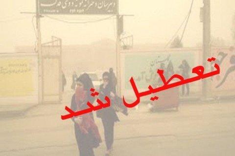 مدارس نوبت عصر در ۱۱ شهرستان خوزستان تعطیل شدند