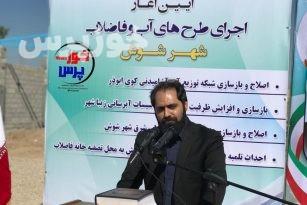 عملیات اجرایی سه طرح آب و فاضلاب در شوش آغاز شد/ تصفیهخانه فاضلاب شهر شوش احداث میشود